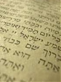 Piękno starożytnych hebrajczyków